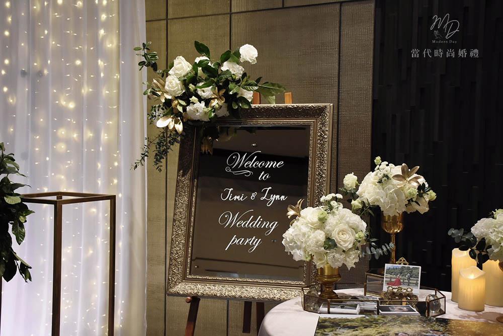 國泰萬怡酒店,當代時尚婚禮顧問,婚禮佈置,婚禮主持,婚禮樂團,婚禮攝影,婚禮錄影,Wedding